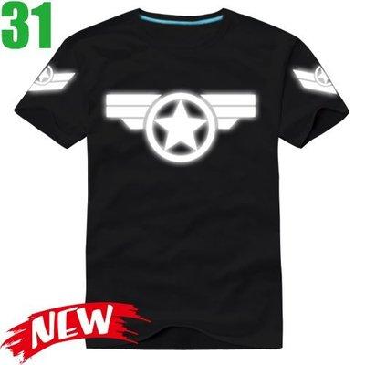 【美國隊長 Captain America】反光效果短袖漫威超級英雄系列T恤 任選4件以上每件400元免運費!【賣場五】