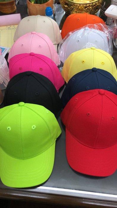 紫荊【素面 小童球帽 十色】棒球帽 鴨舌帽 漁夫帽 高爾夫球帽 卡車貨車帽 老帽 板帽 網帽 毛帽 扁帽