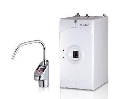 [金湧飲水機批發倉庫] 普德BD-3004NF冷熱廚下加熱器+安全防燙鵝頸(無壓式)請殺價