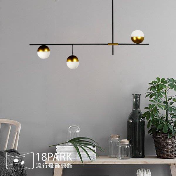 【18Park 】北歐時尚 Jungheinrich chandelier [ 永恆力吊燈 ]