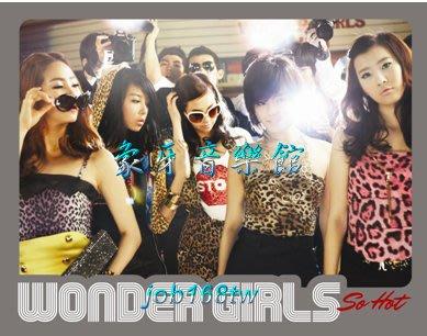 【象牙音樂】韓國人氣女團體-- Wonder Girls 3rd Project - So Hot  Special Package