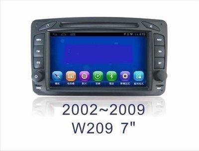 大新竹汽車影音 BENZ 02-09 W209 專用安卓機 7吋螢幕 台灣設計組裝 系統穩定順暢