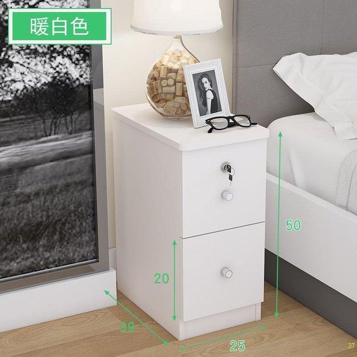 【全場免運】床頭櫃 簡易小型床頭櫃子20-25-30-35公分臥室超窄迷你床邊儲物斗櫃邊櫃xc~逸居生活館