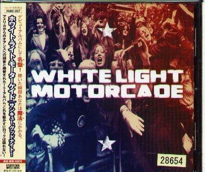 八八 - White Light Motorcade - Thank You Goodnight - 日版