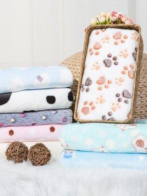 戀物星球 秋冬加厚法蘭絨布料雙面珊瑚法萊絨面料寶寶毛絨床單布頭清倉