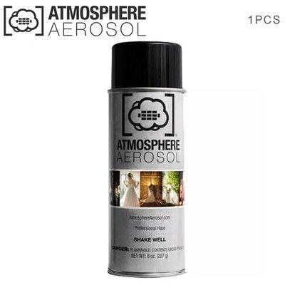EGE 一番購】Atmosphere Aerosol 煙霧神器【1 PCS】無色無味無毒 擺脫煙餅噴煙機的不便【公司貨】
