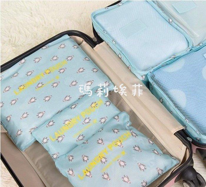 不囉嗦一口價給你!! 韓版防水款-動物系列 旅行收納袋 六件套裝組 行李箱整理袋 盥洗包 衣服收納 出差旅遊收納