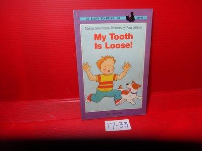 【愛悅二手書坊 17-33】My Tooth Is Loose 我的牙齒快掉了   兒童英語故事初階讀本9  東西出版