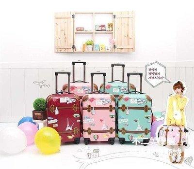 【格倫雅】^復古20寸登機旅行箱包24寸拉桿箱女pc密碼行李箱子萬向輪 28787[D