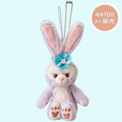 Miss莎卡娜【東京海洋迪士尼】﹝預購﹞達菲熊新朋友 StellaLou 史黛拉露 芭蕾兔 坐姿娃娃吊飾 玩偶吊飾