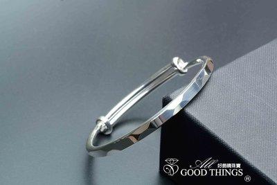 光面菱形紋手環