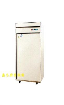 鑫忠廚房設備-餐飲設備:全新99型2.8尺一大門立式不鏽鋼冷凍冷藏冰箱 賣場有烤箱-工作檯-出爐架-西餐爐-攪拌機