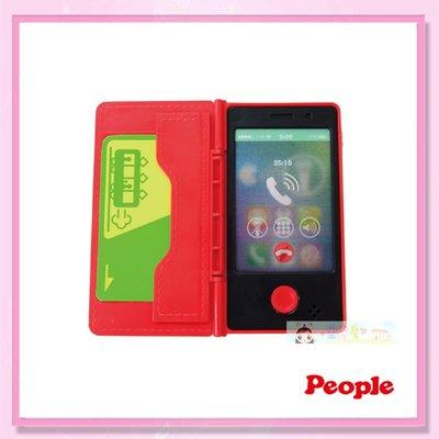 <益嬰房>日本People-寶寶的iT手機玩具(1Y+) UB067 電話玩具