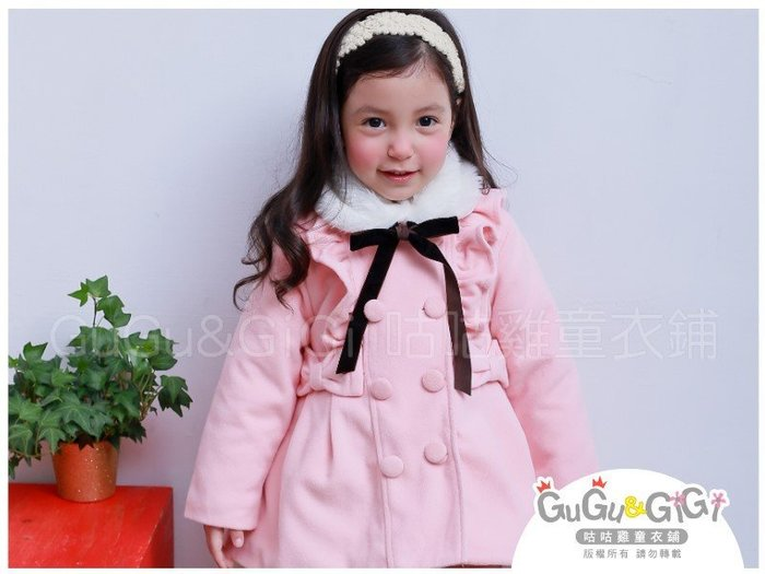 【RG2123101】秋冬款~雙排釦荷葉蝴蝶結毛毛領粉色外套(中大童)$199