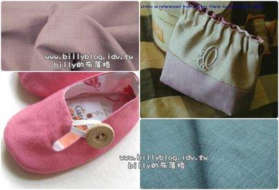 【V174_55 -素色古布】1碼特價 / 純棉古布/厚棉 批發 拼布配色 布料 野棉 服飾 文青 布包設計