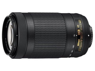 (數位小館)Nikon AF-P DX NIKKOR 70-300mm F4.5-6.3 ED VR 白盒平輸/免運