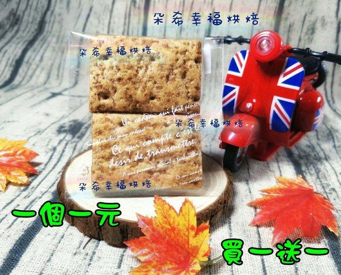 ✿買1送1✿英式風情 自黏餅乾袋 婚禮小物 飾品 英文 塗鴉 手工皂 包裝袋 禮物袋 糖果袋 DIY 【朵希幸福烘焙】