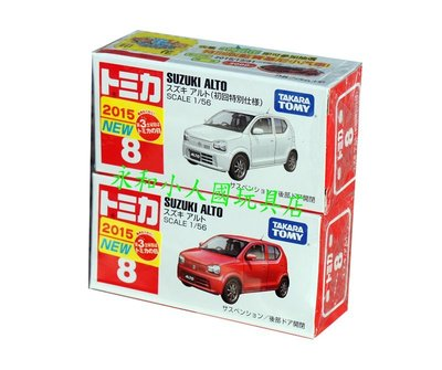 TOMICA TM008鈴木SUZUKI含初回同捆2台_82744日本TOMY多美小汽車永和小人國玩具店