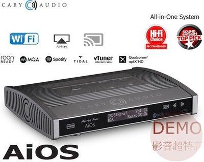 ㊑DEMO影音超特店㍿美國 Cary Audio AiOS 高音質 數位串流 播放 綜合擴大機
