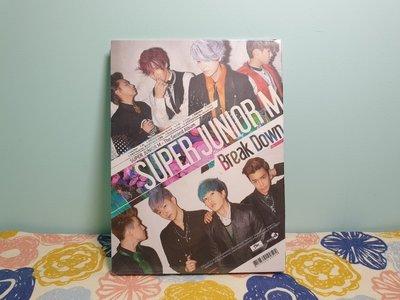 SUPER JUNIOR-M / Break Down