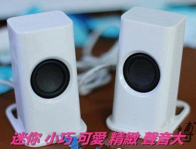 宏碁 ACER 迷你 多媒體揚聲器 USB筆記型 電腦小喇叭 袖珍音響 WIN7 WIN8 台北市
