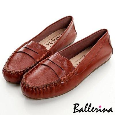Ballerina-全真皮時尚莫卡辛減壓豆豆鞋-棕【BS600002KI】