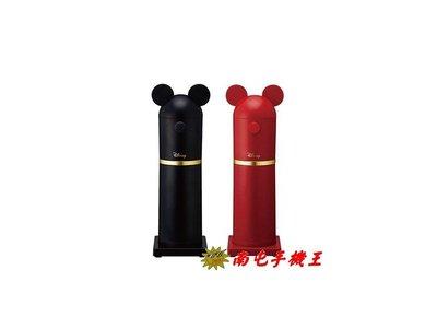←南屯手機王→【日本DOSHISHA】Otona x 迪士尼Disney聯名米奇電動手持刨冰機(DHISD-18)