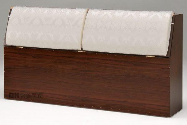 【DH】貨號AF-A03《貝蒂》3.5尺布面床頭箱˙兩色˙有5尺˙質感一流˙簡約設計˙主要地區免運