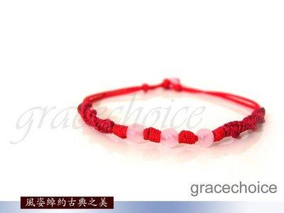 風姿綽約--愛情召喚手環(J707)~ 粉晶 紅線~ 求得好姻緣~增進人際關~招貴人