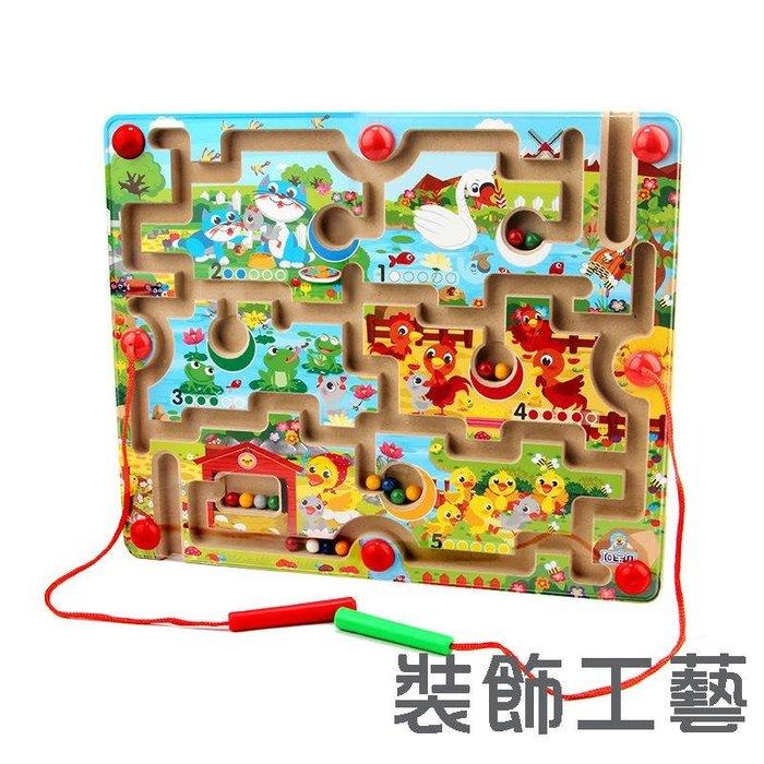 DHA兒童磁性迷宮多功能雙面迷宮寶寶益智腦力開發走珠玩具丑小鴨