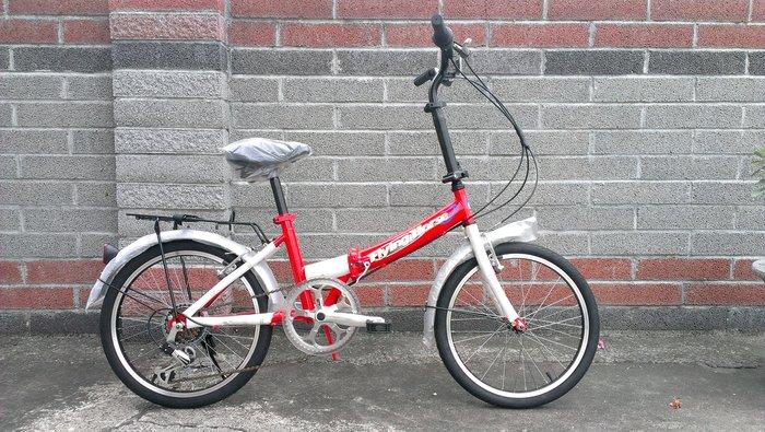 JY 超便宜 20吋 6速 SHIMONO 淑女車 (白/紅色) 折疊腳踏車 通勤代步族、學生小資一族最愛