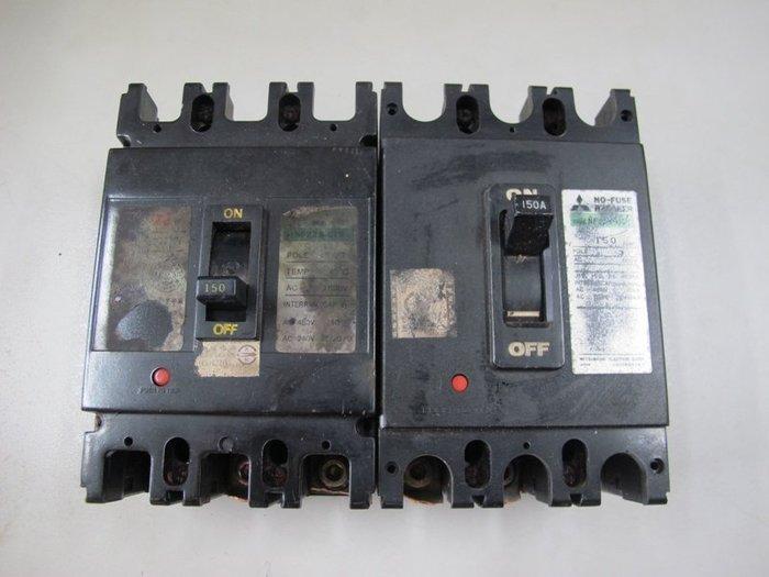 二手舖~漏電斷路器150A 2顆一標