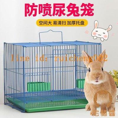 ❆sunshine小商鋪❆ 兔籠特小兔子籠子防噴尿專用自動清糞寵物兔窩屋家用KL