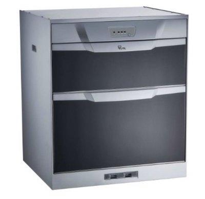 喜特麗 JT-3146Q / JT-3156Q 下嵌式烘碗機 臭氧殺菌 LED面板 基本安裝加800