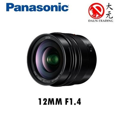 *大元 台南*【現金優惠 】 Panasonic Leica DG  12mm F1.4 定焦 公司貨