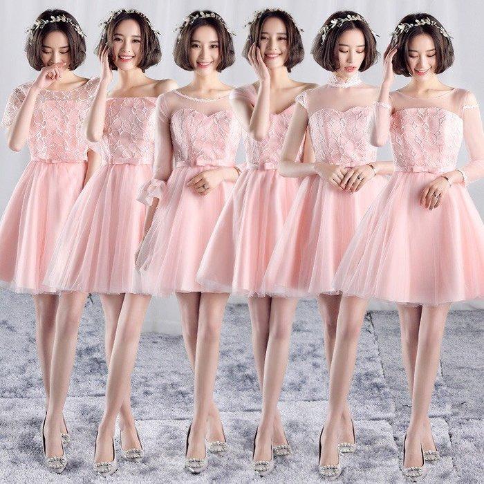 禮服 伴娘 2017春季新款短款粉色韓式修身伴娘服宴會小禮服伴娘團生日晚禮服 現貨--崴崴安兒童館