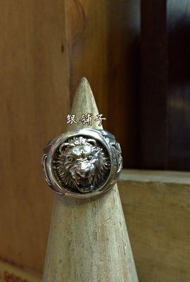 銀舖子*925純銀飾→日系厚實款 霸氣獅子 獅頭 個性造型戒指