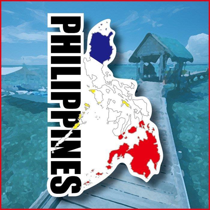 【衝浪小胖】菲律賓國旗地圖抗UV、防水行李箱貼紙/Philippines/多國款可訂製