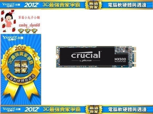 【35年連鎖老店】Micron Crucial MX500 250G(M.2 2280) 固態硬碟有發票/5年保固