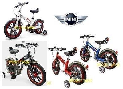 """原廠授權BMW MINI COOPER KIDS BIKE 14"""" 14吋兒童腳踏車自行車童車紅色藍色白色黑色"""