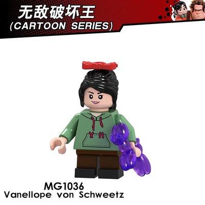 【積木班長】MG1036 凡妮露 無敵破壞王 WRECK IT 動畫 人偶 袋裝/相容 樂高 LEGO 積木