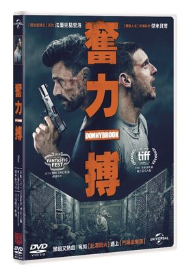 [DVD] - 奮力一搏 DonnybrooK ( 傳訊正版 ) - 預計8/8發行