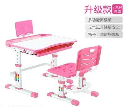 學習桌兒童書桌簡約小學生寫字桌椅套裝書柜組合家用課桌男孩女孩YS