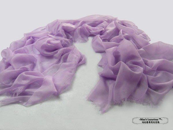 頂級300支100% cashmere絕美清新氣質紫羅藍pashmina Shahmina喀什米爾圍巾披肩