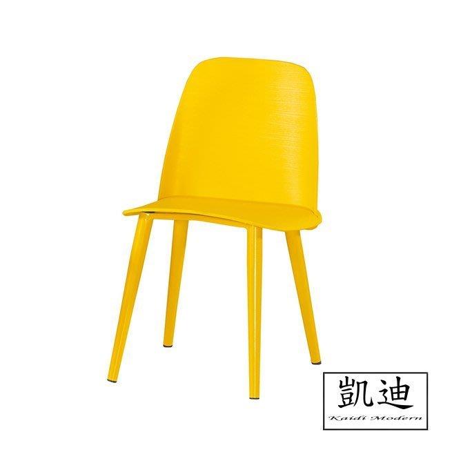 【台中凱迪】M4-1042-3希亞斯造型椅(黃)/原台中市區滿五千元免運費/可刷卡