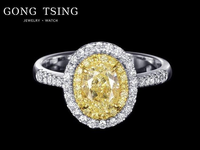 【公信精品】GIA天然黃彩鑽石女戒 全新18白K金  Fancy Light Yellow 1.01克拉 淨度 VS1