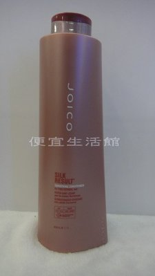 便宜生活館【瞬間護髮】JOICO 絲媚柔直護髮素1000ml-針對細髮與一般髮專用