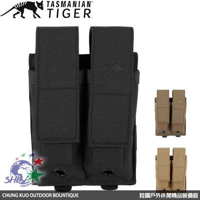 詮國 - Tasmanian Tiger DBL PISTOL MAG MKII 雙聯彈匣袋 / 三色可選 / 7115