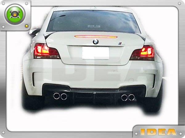 泰山美研社5679 BMW 寶馬 E82 M版 原裝後保桿   E30 E46 E39 E60 E34 E90 E38