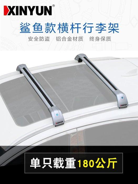 奔馳E旅行版S213 奔馳C旅行版S205車頂行李架橫杠橫梁載重鋁合金